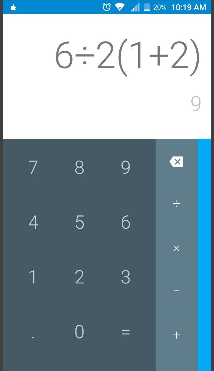 Проверь результат на калькуляторе