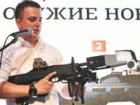 Ружье против беспилотников