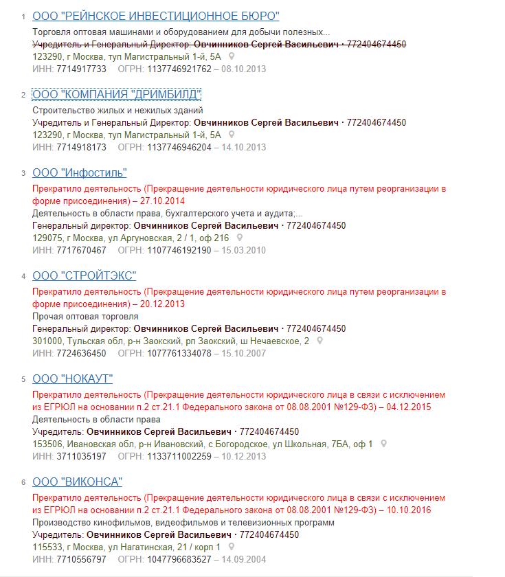 """ООО """"Инфостиль"""""""