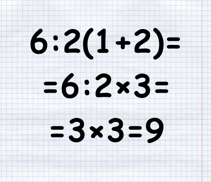 Так какой же ответ правильный?