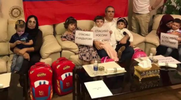 Дети возвращаются в Россию