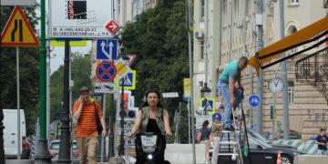 Уменьшенные дорожные знаки