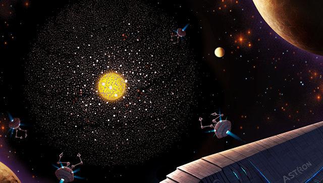 """""""Радиосигнал пришельцев"""" из далекой галактики"""