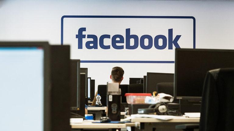 Домен facebook.ru