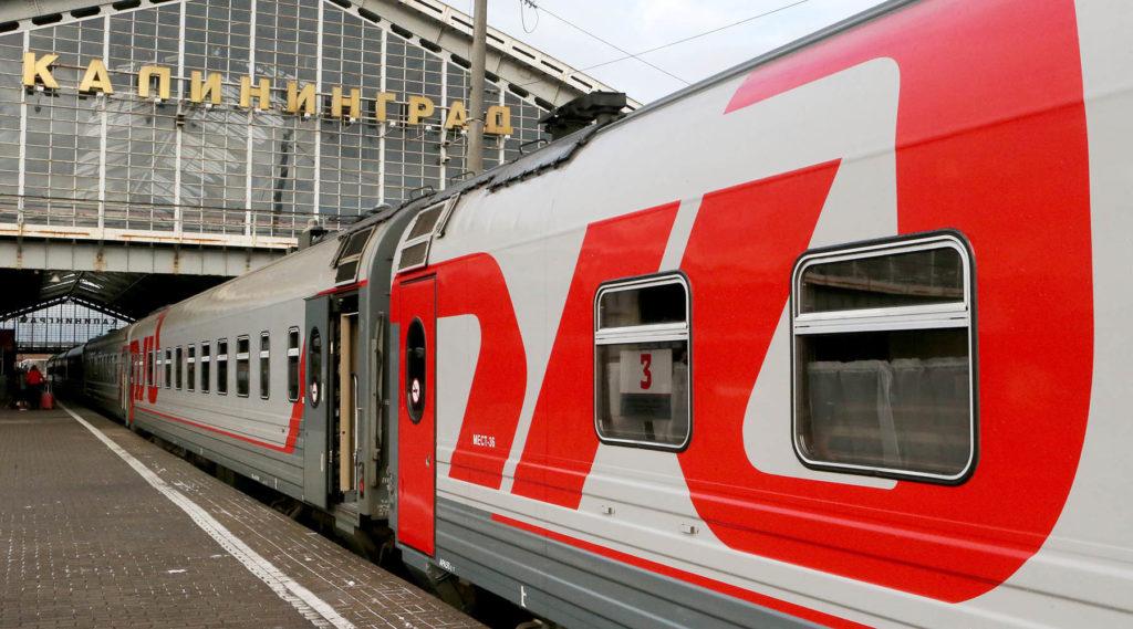 """Фирменный поезд """"Янтарь"""""""