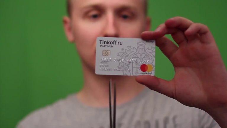Нимагия и видеообзор Тинкофф - Тиньков
