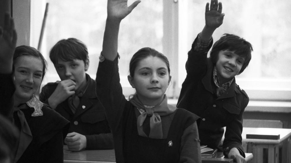 Реформа русского языка