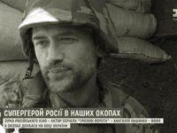Гибель актера Пашинина