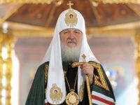 Патриарх Кирилл призвал духовенство Русской православной церкви к строгому исполнению его указаний