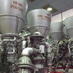Российские ракетные двигатели