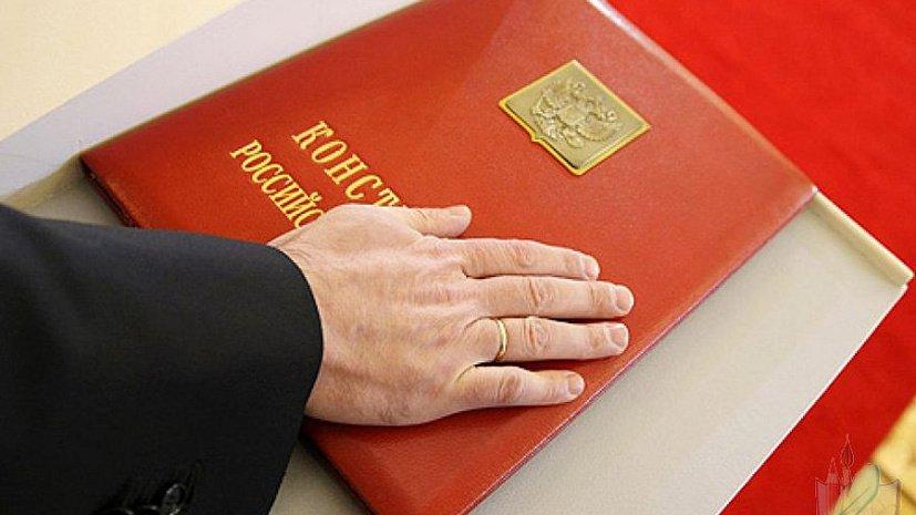 Российское гражданство - принести присягу