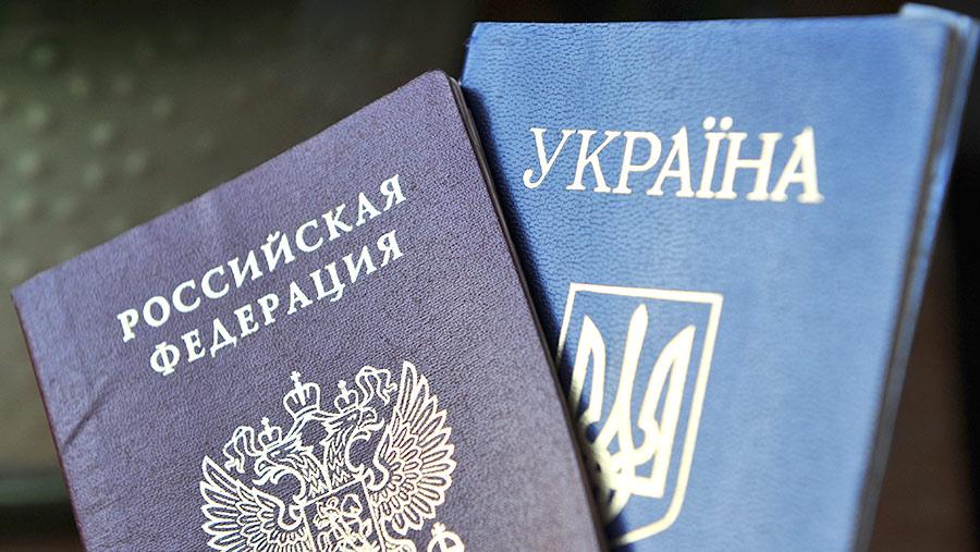 Российское гражданство украинцам