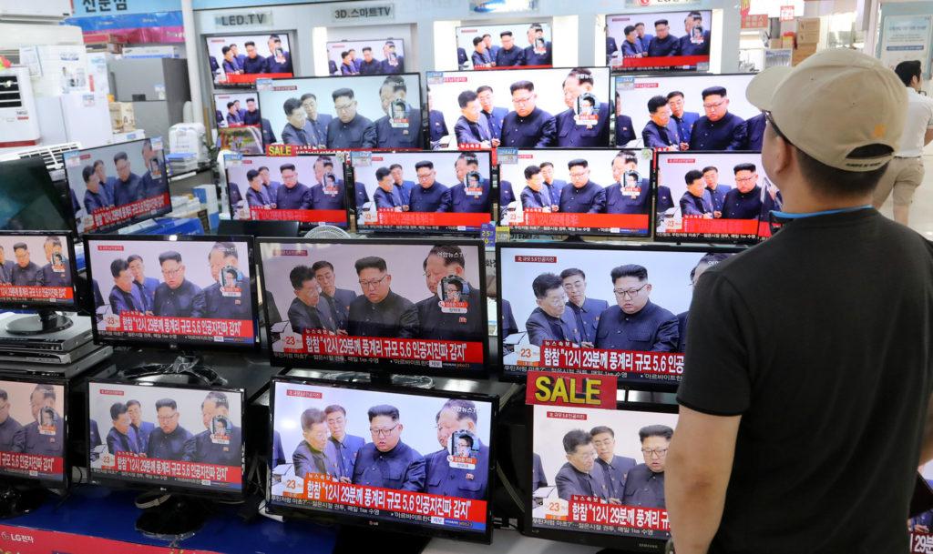 Сеул готов просить США о мощнейшем оружии из-за водородной бомбы КНДР