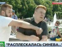 """Десантник"", ударивший репортера НТВ"