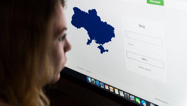 Украинская социальная сеть Ukrainians прекращает свою работу