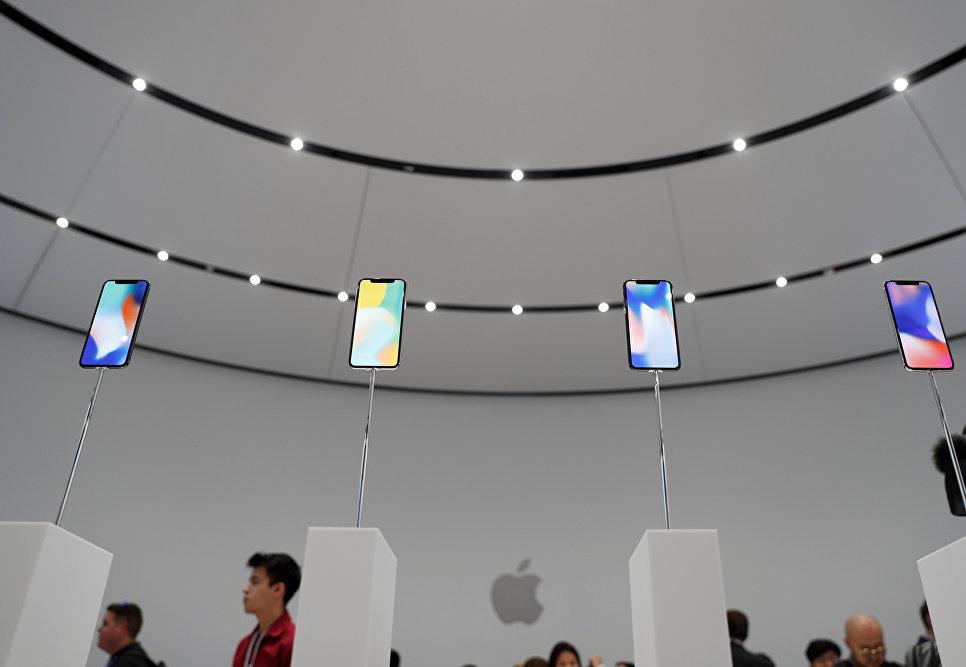 Презентация iPhone 8 и X